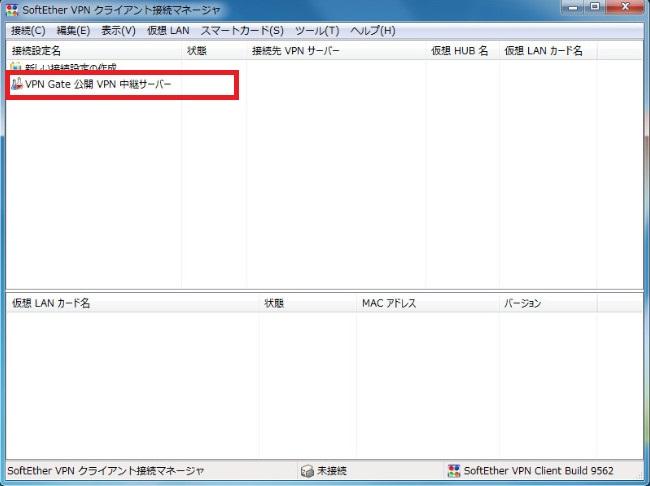 bTVApp for PC0-30-13-553