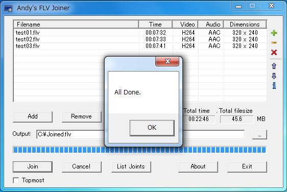 b動画ファイルを結合0-09-526