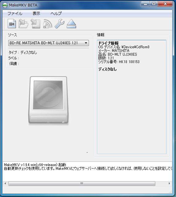 DVDコピーソフト-04-176