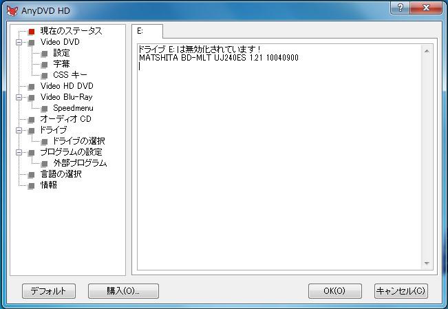 DVDコピーソフト3-54-681