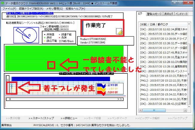 FromHDDtoSSD-35-58-485