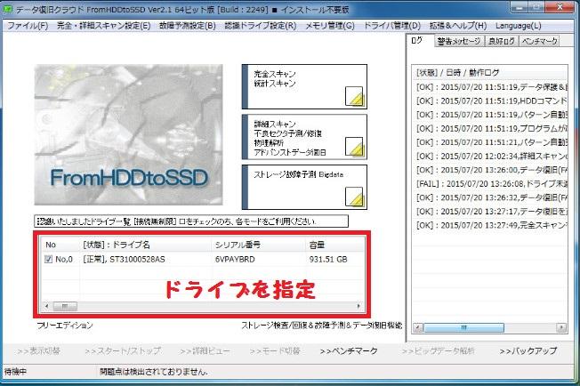 FromHDDtoSSD-35-51-095