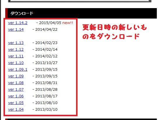 FC2ライブ配信を録画00-43-09-456
