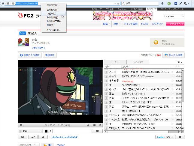 FC2ライブ配信を録画58-15-800
