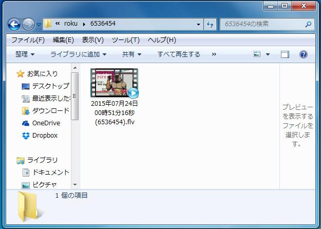 FC2ライブ配信を録画-53-22-246