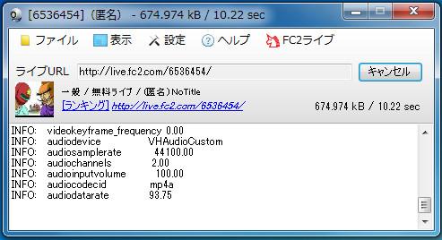 FC2ライブ配信を録画-51-21-255