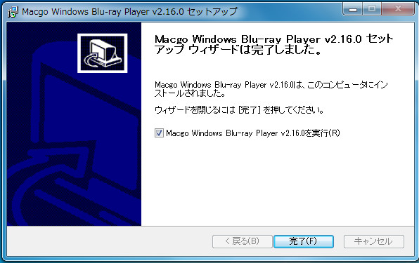 Macgo Windows Blu-ray Player37-36-178