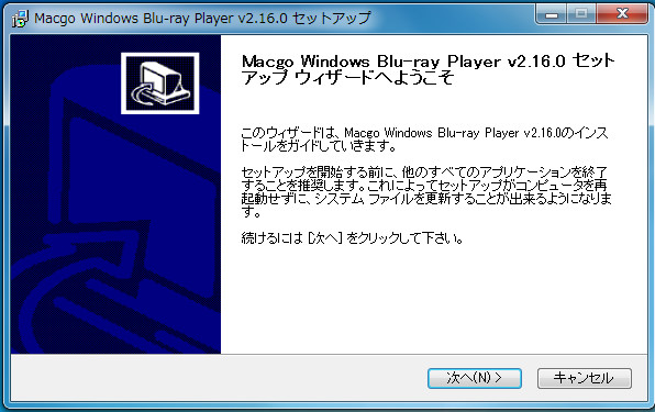 Macgo Windows Blu-ray Player36-10-620