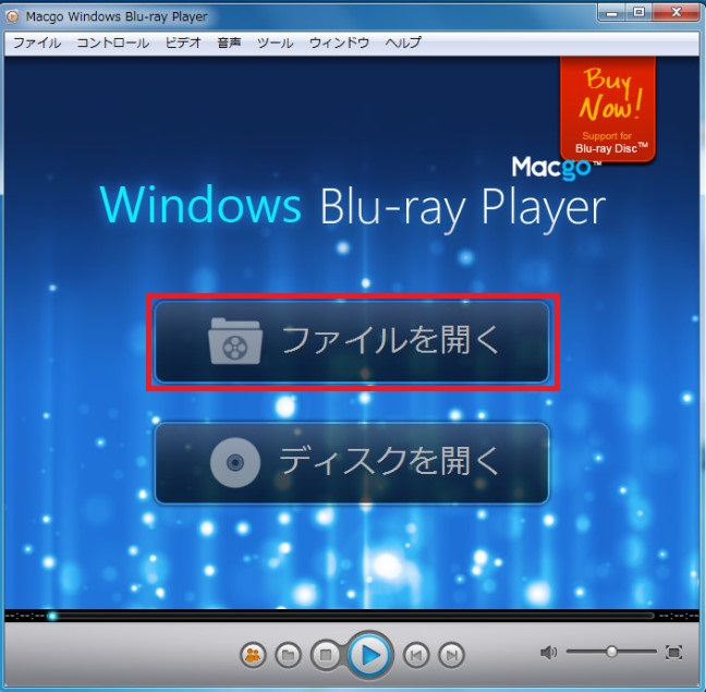 Macgo Windows Blu-ray Player27 02-54-02-273