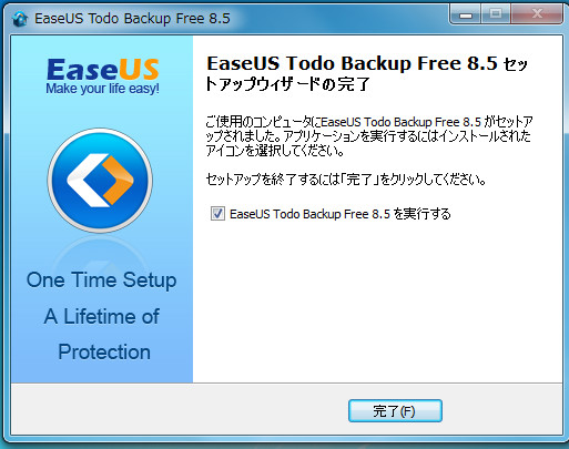 Todo Backup Free3-29-37-972