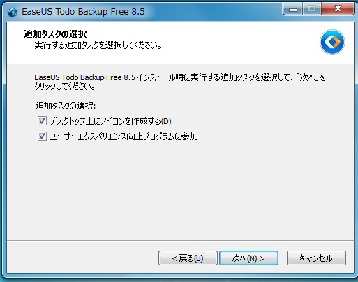 Todo Backup Free38-522