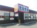 20150730忠治食堂01
