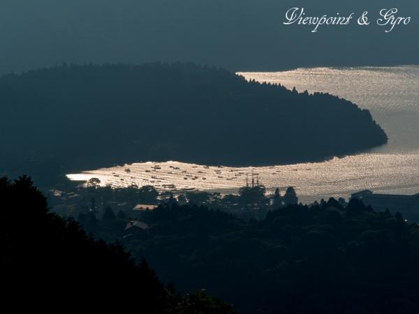 箱根大観峰からの夕景 B