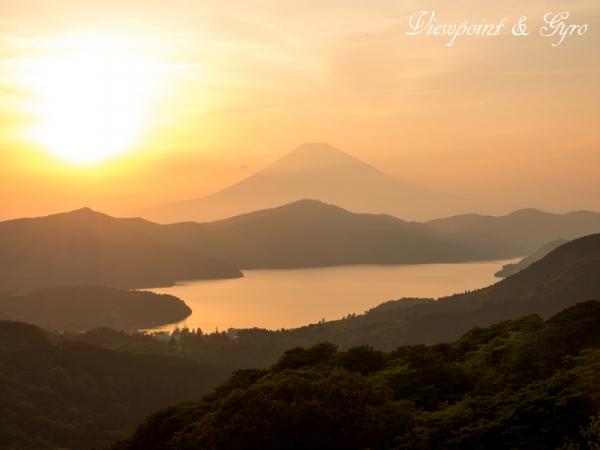 箱根大観峰からの夕景 C