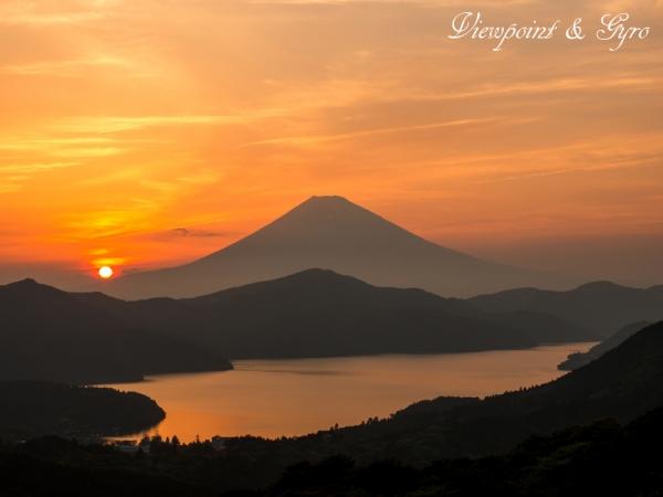 箱根大観峰からの夕景 D