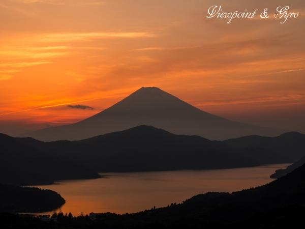 箱根大観峰からの夕景 E
