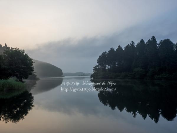 田貫湖 A