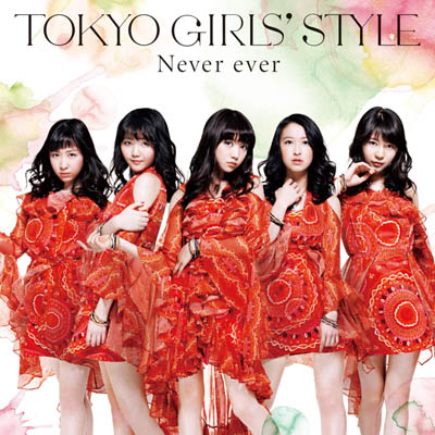 東京女子流「Never ever」