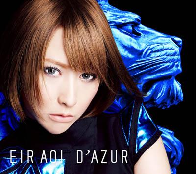 藍井エイル「D'AZUR」