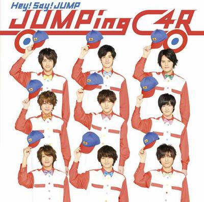 Hey! Say! JUMP「JUMPing CAR」
