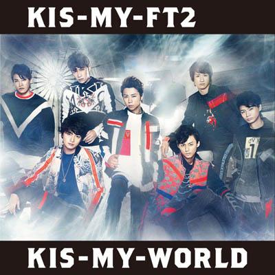 Kis-My-Ft2「KIS-MY-WORLD」