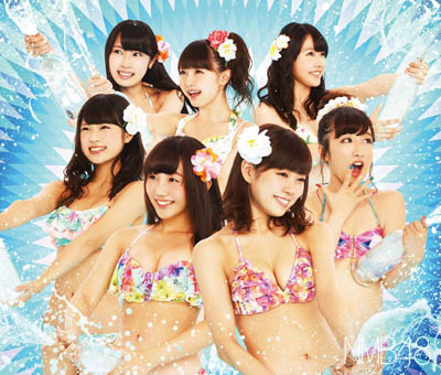 NMB48「世界の中心は大阪や~なんば自治区~」(通常盤Type-B)