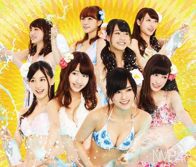 NMB48「世界の中心は大阪や~なんば自治区~」(通常盤Type-N)