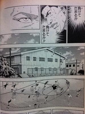 鎌倉 スラムダンク 聖地 体育館