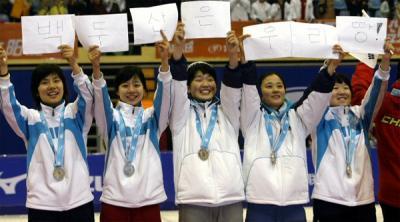 2007年 中国 冬季アジア大会 表彰式 白頭山