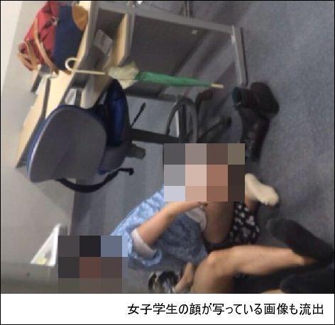 大学の教室 猥褻 性行為