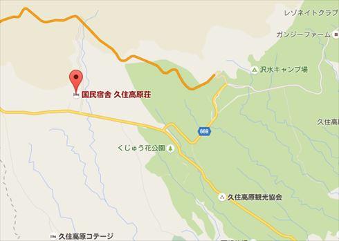 お盆休み2泊3日九州ドライブ(テント泊)天草、高千穂、小国