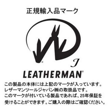 チタニウムハンドルLEATHERMAN(レザーマン) Charge(チャージ)TTi「正規品」
