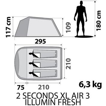 夏に効果を発揮 Quechua(ケシュア) 2 SECONDS XL ILLUMIN FRESH III