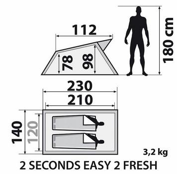 夏用お手軽テントQuechua(ケシュア) 2 SECONDS EASY 2 FRESH ポップアップテント