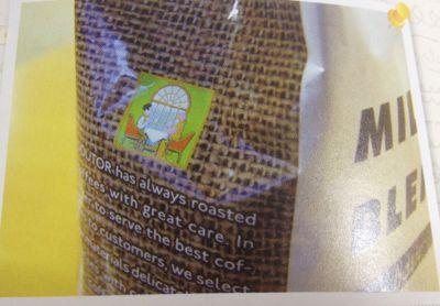 コーヒー豆のパッケージ