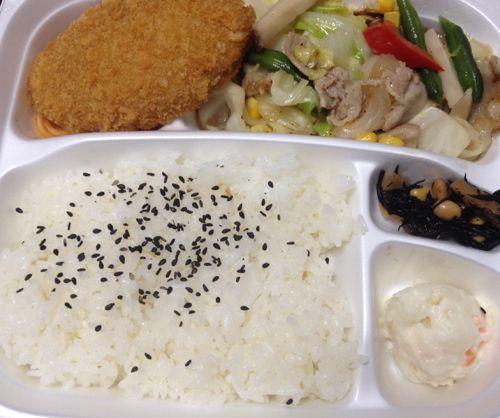 豚肉と野菜のダレ炒め&コロッケ