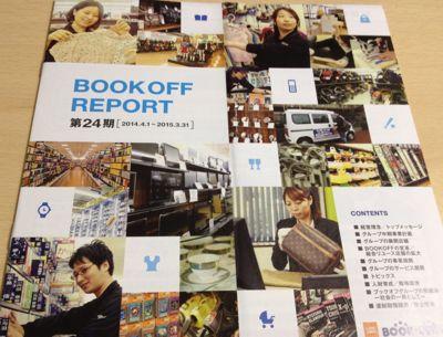 3313 ブックオフコーポレーション 事業報告書