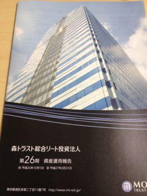8961 森トラスト総合リート投資法人 事業報告書