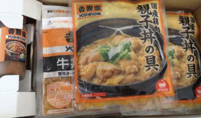 吉野家HDの冷凍親子丼