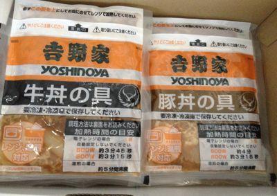 吉野家HDの冷凍牛丼と豚丼