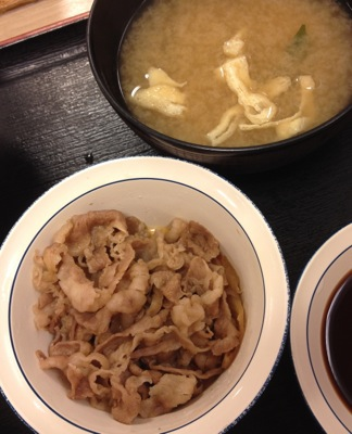 ミニ牛皿 味噌汁