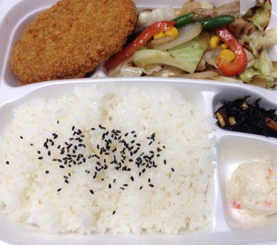 Bento5 豚肉と野菜の塩だれ炒め&コロッケ