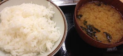 まきの定食 海 ご飯・味噌汁