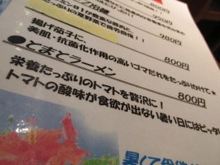 TenTen2015_0713AA.jpg