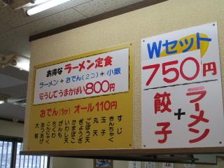 shiba2015_0712AB.jpg