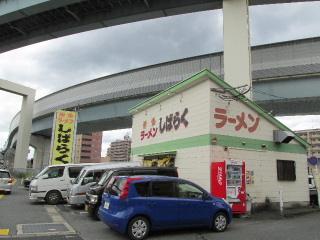 shiba2015_0712AW.jpg