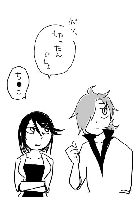 親子喧嘩4