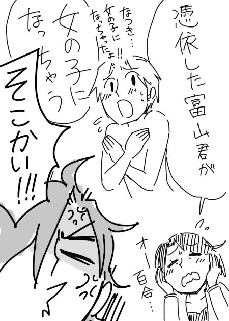 親子喧嘩7
