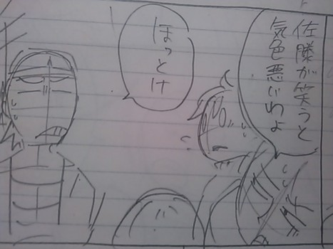 DSC_2392.jpg