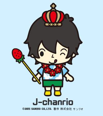 j_chanrio.png